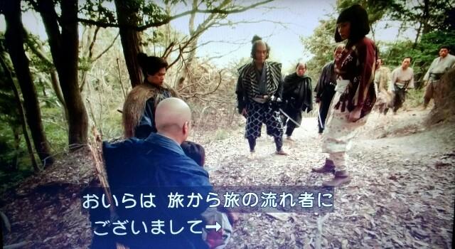 f:id:morifumikirikita319:20170514225357j:image