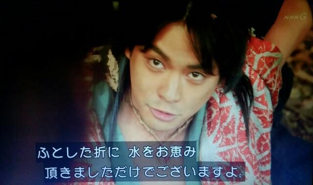 f:id:morifumikirikita319:20170514225411j:image