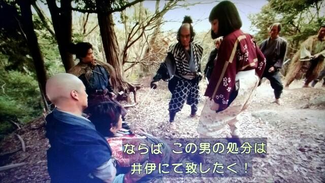 f:id:morifumikirikita319:20170514225434j:image