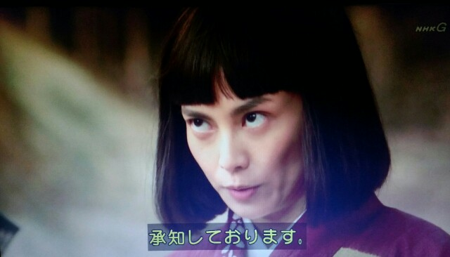 f:id:morifumikirikita319:20170514225450j:image