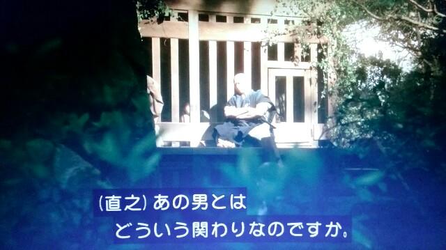 f:id:morifumikirikita319:20170514231624j:image