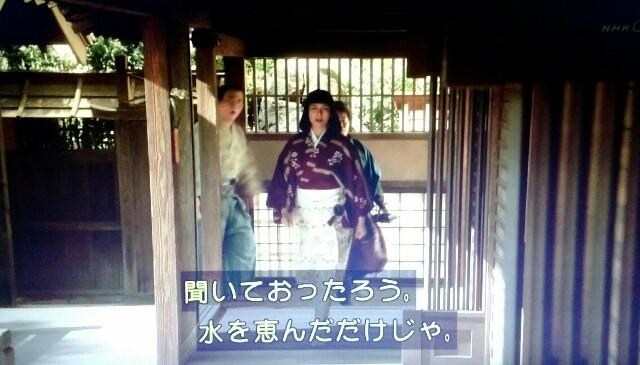 f:id:morifumikirikita319:20170514231638j:image