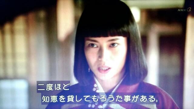 f:id:morifumikirikita319:20170514231651j:image