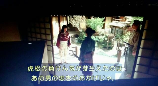 f:id:morifumikirikita319:20170514231709j:image