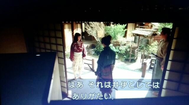 f:id:morifumikirikita319:20170514231751j:image