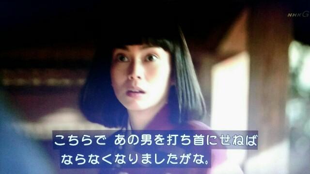 f:id:morifumikirikita319:20170514231832j:image