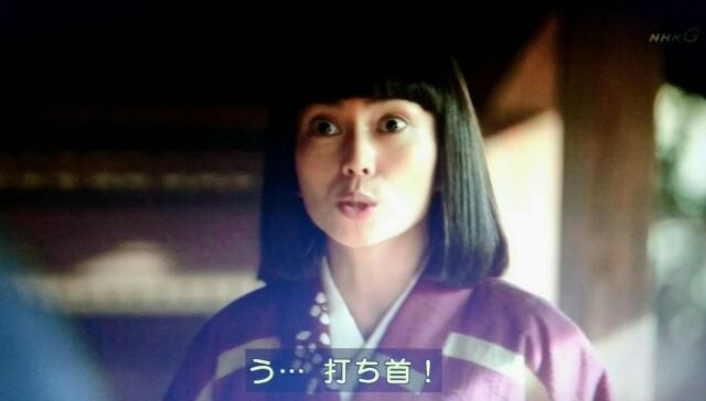 f:id:morifumikirikita319:20170514231848j:image