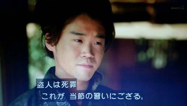 f:id:morifumikirikita319:20170514231857j:image