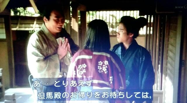 f:id:morifumikirikita319:20170514232019j:image