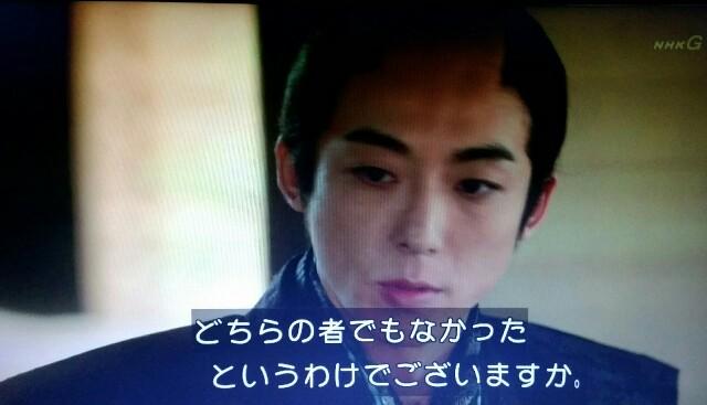 f:id:morifumikirikita319:20170514233910j:image