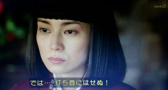 f:id:morifumikirikita319:20170514233935j:image