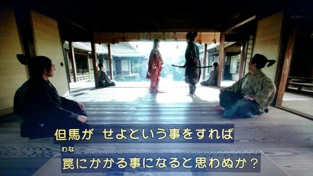 f:id:morifumikirikita319:20170515074222j:image