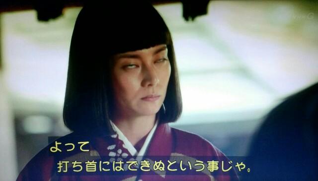 f:id:morifumikirikita319:20170515074246j:image