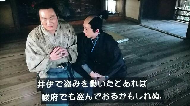 f:id:morifumikirikita319:20170515074349j:image