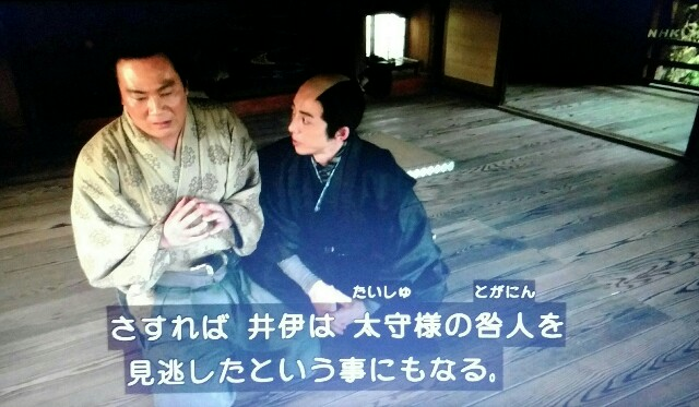 f:id:morifumikirikita319:20170515074421j:image