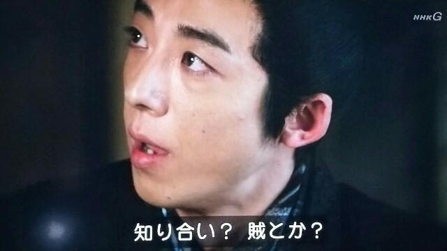 f:id:morifumikirikita319:20170515074458j:image