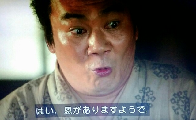 f:id:morifumikirikita319:20170515074512j:image