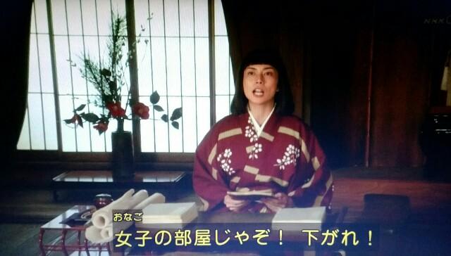 f:id:morifumikirikita319:20170515074559j:image