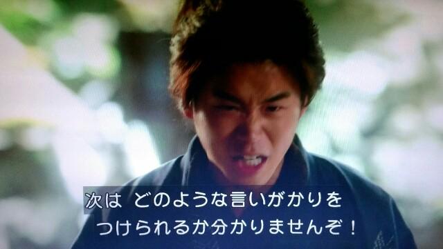 f:id:morifumikirikita319:20170515074620j:image