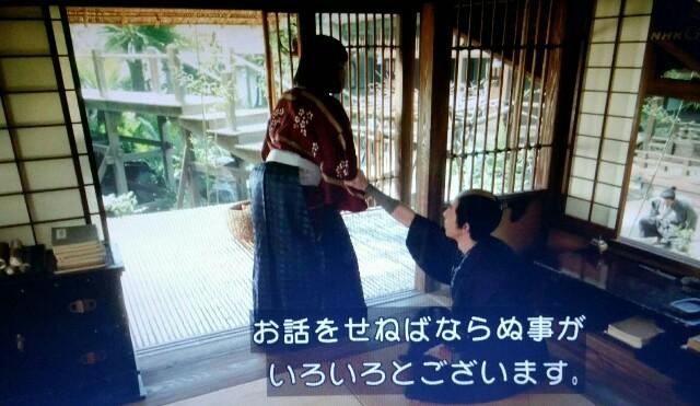 f:id:morifumikirikita319:20170515080340j:image