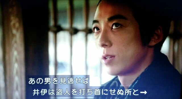 f:id:morifumikirikita319:20170515080354j:image