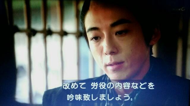 f:id:morifumikirikita319:20170515080430j:image