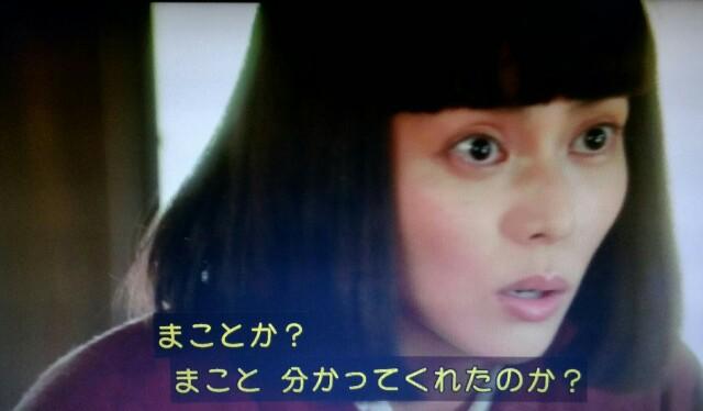 f:id:morifumikirikita319:20170515080447j:image
