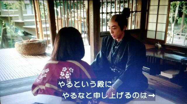f:id:morifumikirikita319:20170515080459j:image