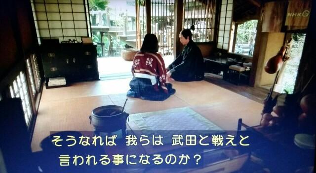 f:id:morifumikirikita319:20170515081426j:image