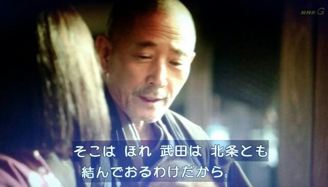 f:id:morifumikirikita319:20170515081536j:image
