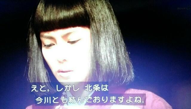 f:id:morifumikirikita319:20170515081545j:image