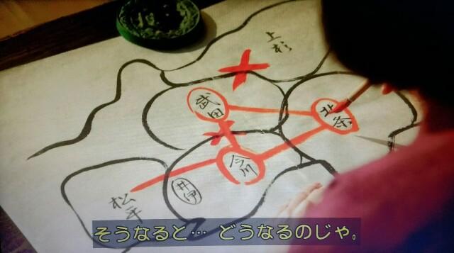 f:id:morifumikirikita319:20170515081553j:image