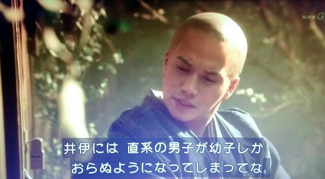 f:id:morifumikirikita319:20170515082910j:image