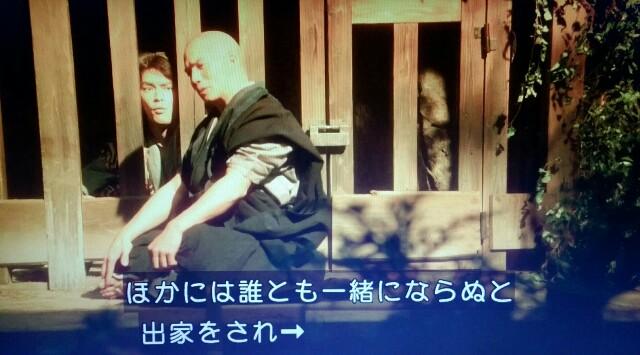 f:id:morifumikirikita319:20170515083047j:image