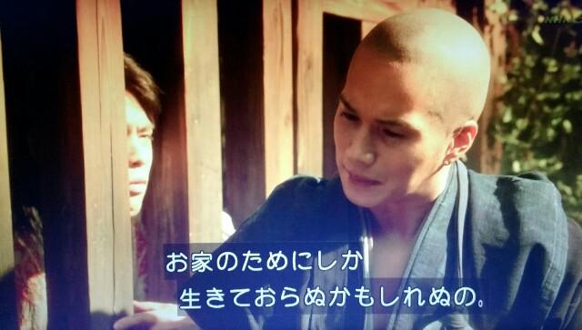 f:id:morifumikirikita319:20170515083152j:image