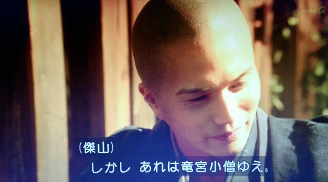 f:id:morifumikirikita319:20170515083222j:image