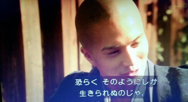 f:id:morifumikirikita319:20170515083235j:image
