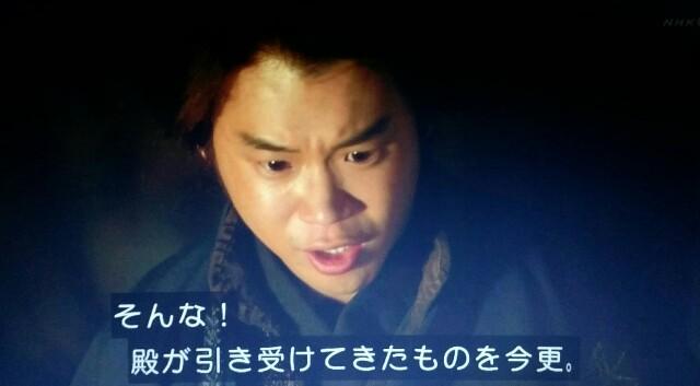 f:id:morifumikirikita319:20170515085552j:image