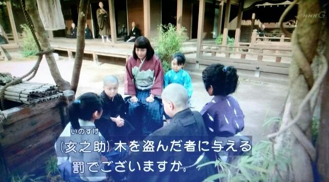 f:id:morifumikirikita319:20170515085649j:image