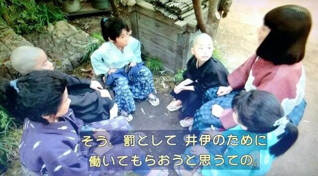 f:id:morifumikirikita319:20170515085659j:image