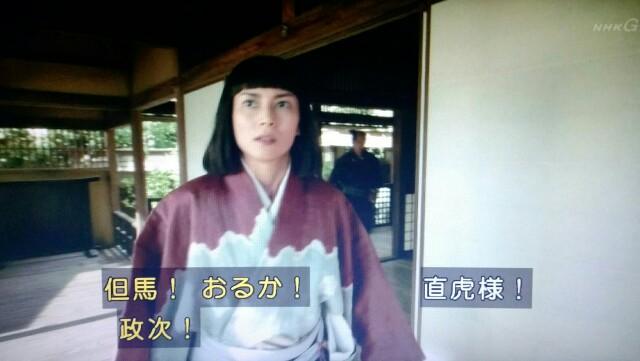f:id:morifumikirikita319:20170515091315j:image