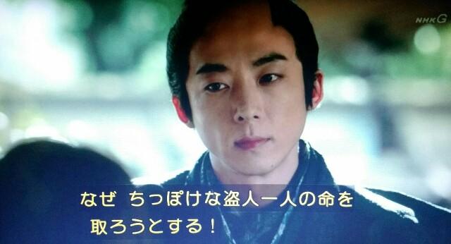 f:id:morifumikirikita319:20170515091508j:image