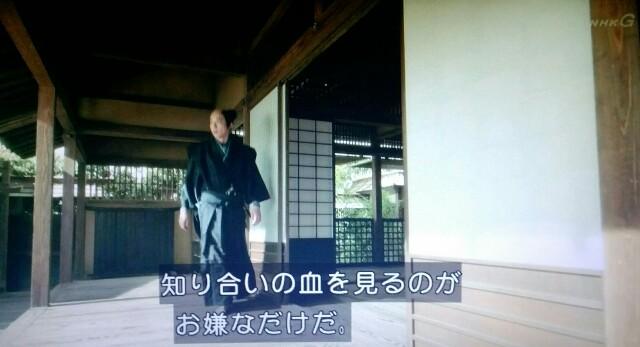 f:id:morifumikirikita319:20170515091544j:image