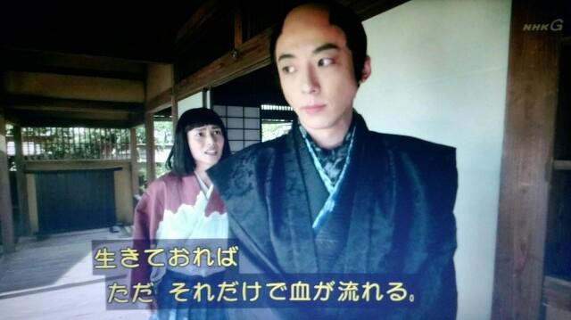 f:id:morifumikirikita319:20170515091657j:image