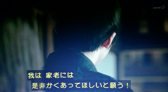 f:id:morifumikirikita319:20170515091759j:image