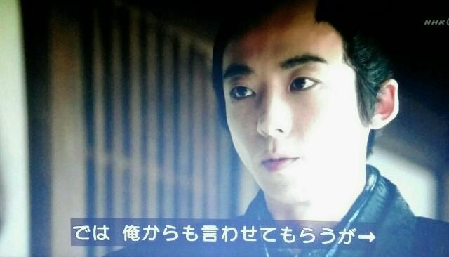 f:id:morifumikirikita319:20170515092924j:image