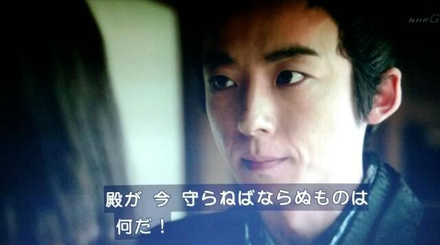 f:id:morifumikirikita319:20170515092935j:image
