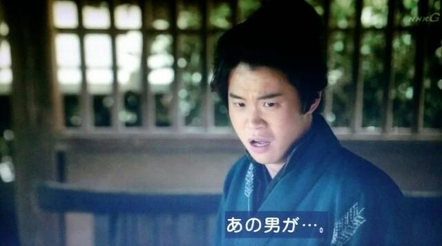 f:id:morifumikirikita319:20170515092948j:image
