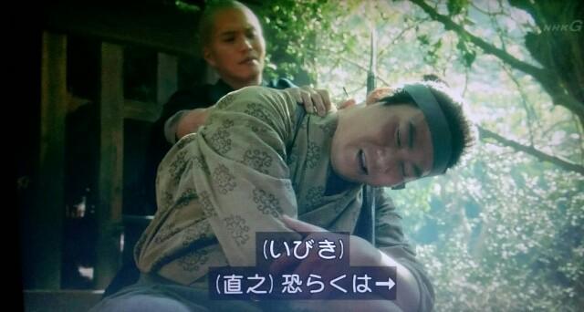 f:id:morifumikirikita319:20170515093000j:image
