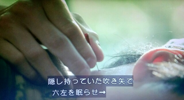 f:id:morifumikirikita319:20170515093010j:image